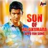 Son of Rajakumara Appu Fan Song Ivane Rajakumara Single