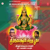 Sri Mahalakshmi Vratha Pooja-Sri Hari Atchuta Rama Sastry & Sri T. Aswini Sastry