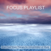 Ambient - See Youl Goal (Focus) artwork