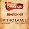 Mitho Laage The Dewarists Season 5 Single