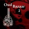 Oud Bazaar - Khaif Akool El Fi Kalby artwork