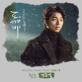 The First Snow - Jung Joonil