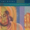 Kirtan! The Art and Practice of Ecstatic Chant - Jai Uttal