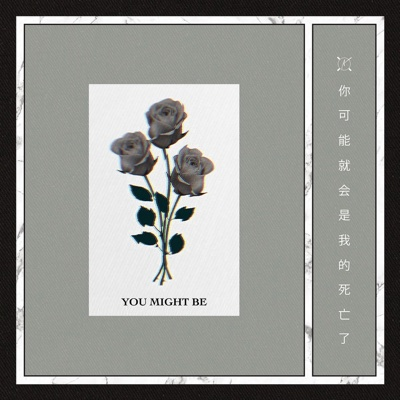 You Might Be (feat. Lils) - Autograf song