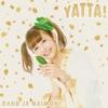 YATTA! (お年玉盤B) - Single ジャケット写真