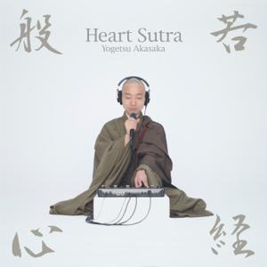 Yogetsu Akasaka - Heart Sutra