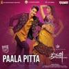 Paala Pitta From Maharshi Single