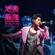 Jay Chou the Invincible Concert Tour