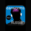 Earworms Learning - Rapid Russian Vol. 2  artwork