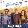 Thakita Thakita From Prati Roju Pandaage Single