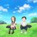 STARS (TVアニメ『からかい上手の高木さん2』エンディングテーマ) - 高木さん(CV:高橋李依)