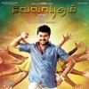 Velayudham Original Motion Picture Soundtrack