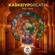 Breath (feat. Irene) - Kaskeiyp