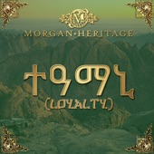Morgan Heritage - The World Is Yours