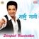 Radha Hi Bawari - Swapnil Bandodkar