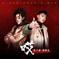 Z.Tao & ZTAO'S MAN - Ai - Single