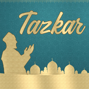Islamic Band - Tazkar