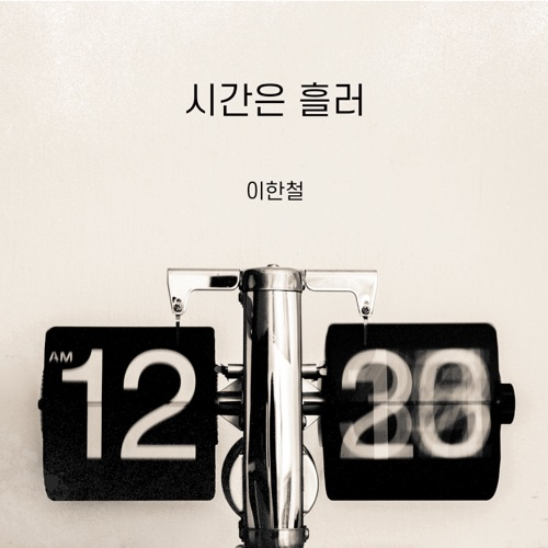 Lee Han Chul – Time Goes By – Single