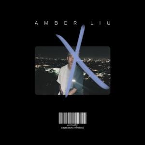 Amber Liu - Curiosity (Mandarin Version)