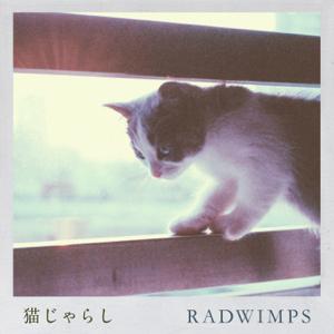 RADWIMPS - 猫じゃらし