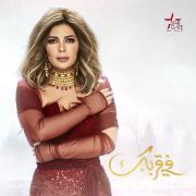 Fi Orbak - Assala Nasri - Assala Nasri