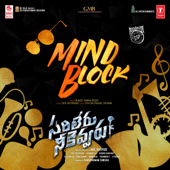 Mind Block (From