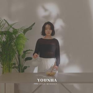 Younha - Stable Mindset - EP
