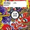 Icon Heartbeats - Single