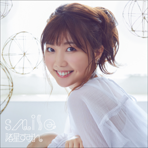 "Sumire Morohoshi - ""smile"" (Debut Mini Album)"