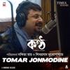 Tomar Jonmodine From Konttho Single