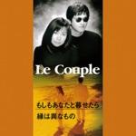 Le Couple - En wa I na Mono