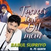 Tasveer teri dil mein feat PS Kainth Single