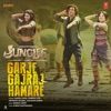 Garje Gajraj Hamare From Junglee Single