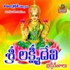 Sowbagya Lakshmi Ravamma