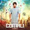 Paisa Note - Hiphop Tamizha mp3