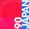 Japan (feat. Saint Sinner) - Tycho Letras