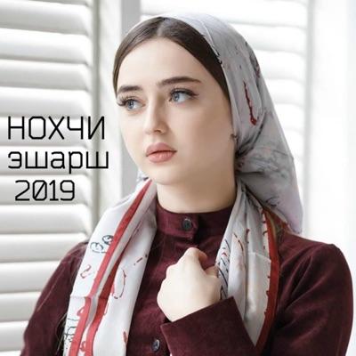 Bez Tebya Ya Ne Ya Davit Matevosyan Shazam