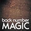 11. MAGIC - back number