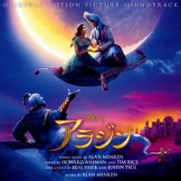 アラジン (オリジナル・サウンドトラック / 日本語版) - Various Artists