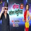 Saniya Jaisan Nathuniya Single