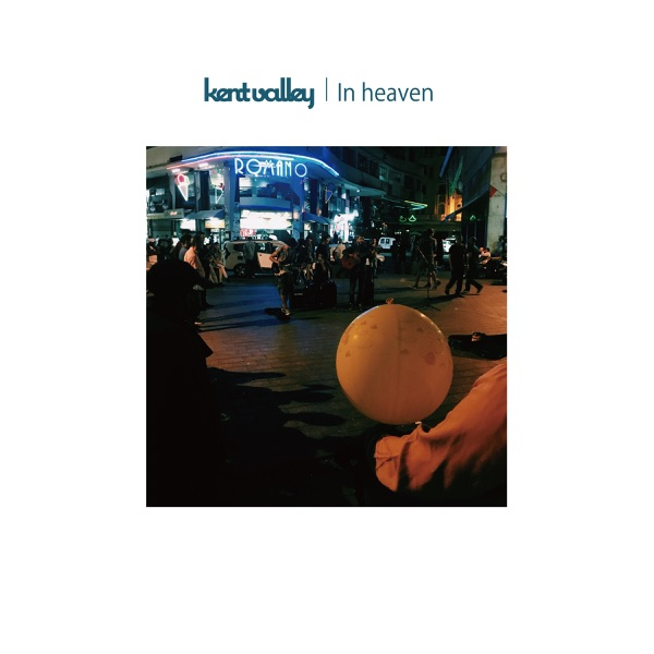 In Heaven - Single