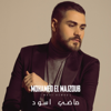 Mohamed El Majzoub - Madi Aswad