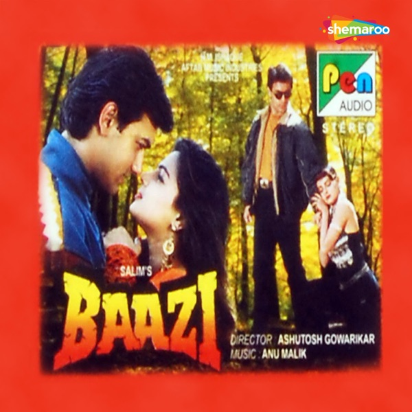 Udit Narayan - Dhire Dhire Aap Mere