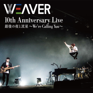 WEAVER - WEAVER「10th Anniversary Live 最後の夜と流星~We're Calling You~」