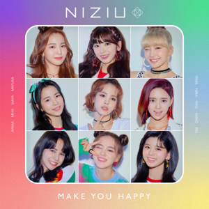 NiziU - Make you happy - EP