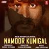 Namoor Kunigal Single
