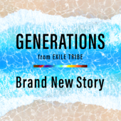 [Download] Brand New Story MP3