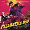 Vivek Sagar - Falaknuma Das (Original Motion Picture Soundtrack) - EP