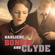 Bonnie and Clyde - Karliene