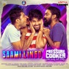 Saami Lingo From Pressure Cooker Single